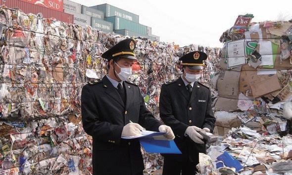 废塑料进口,废品进口