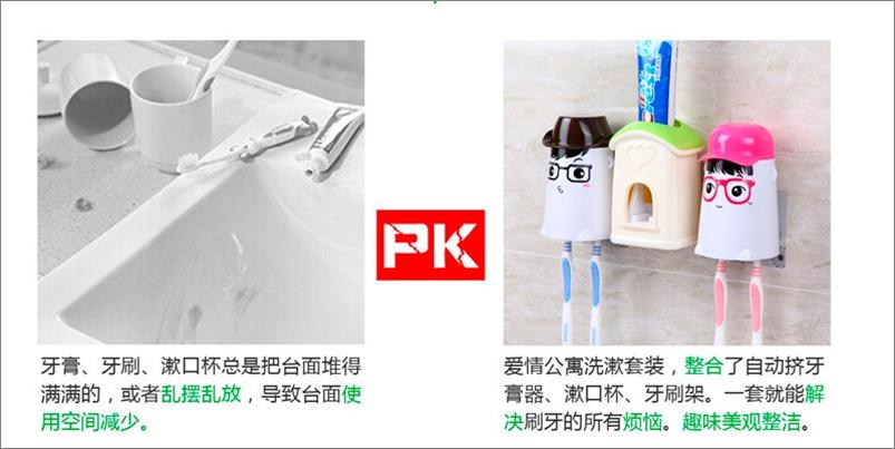 内部结构)使用时,用手拿着牙刷轻轻用力压下挤压推杆