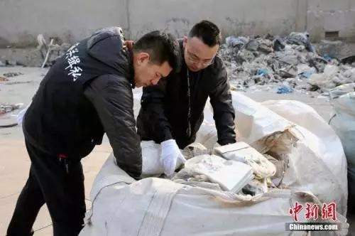 武汉海关捣毁固体废物走私团伙,查证禁止进口固体废物