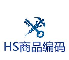 上海海关预归类
